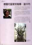 FLORAL Taiwan, Johanne de Carnée